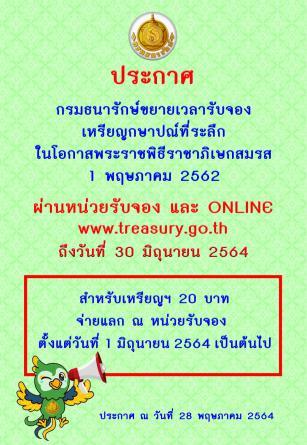 imagefore42459